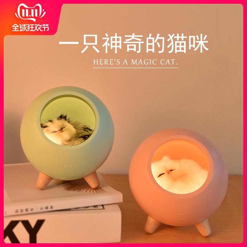 小宠屋助眠灯【测试不发货】